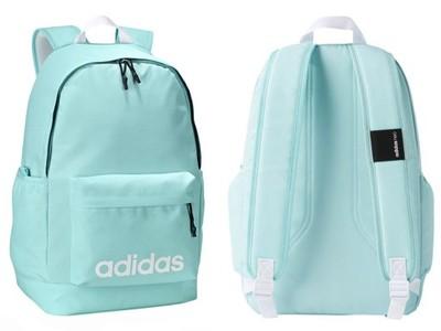 szerokie odmiany dla całej rodziny produkty wysokiej jakości Plecak szkolny Adidas BP Daily Big CD9624 NEW - 6909222604 ...