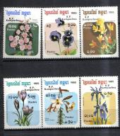 KAMBODŻA Kwiaty kwiat Mi:673/79**