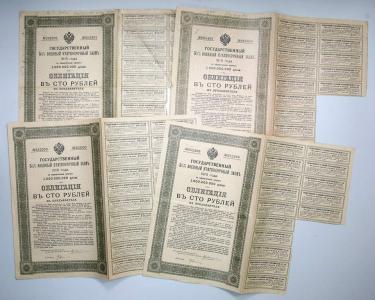 908. Rosja - zestaw 4x Oblig. 5% 100 rub. 1915