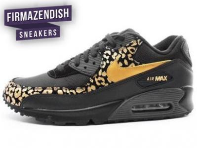 Nike, Buty męskie, Air Max Axis, rozmiar 45 12