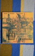 VII Ogólnopolska Wystawa Filatelistyczna