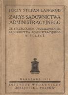 LANGROD - ZARYS SĄDOWNICTWA ADMINISTRACYJNEGO 1925