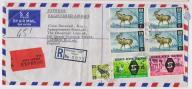 Kenia - koperta polecona z 1969 roku