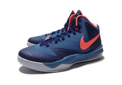 1af92540 BUTY - NIKE air max - koszykówka, siatkówka... - 6510204620 ...