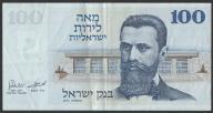 Izrael - 100 lirot - 1973 rok