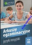 Język rosyjski Matura 2013 arkusze egzaminacyjne
