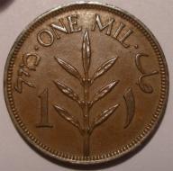 PALESTYNA 1 mil 1946 PIĘKNY I BARDZO RZADKI