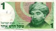 Izrael 1 New Sheqel 1986 P-51 Aa