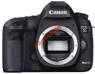 PasazFoto Canon 5D III NOWY FV 23% na stanie
