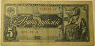 5 RUBLI 1938 ZWIĄZEK RADZIECKI