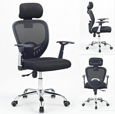 Wyprzedaż Obrotowy Fotel Biurowy Strategy 6704842628