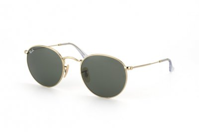 okulary męskie ray ban allegro