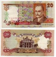 UKRAINA 1995 20 HRYVIEN