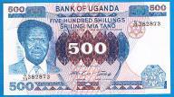 Uganda 500 shillings (1983) P. 22 stan 1