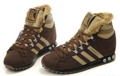 buty adidas star wars chewbacca