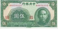 Chiny 5 Yuan 1941 Pick.cn.234a.    aUNC