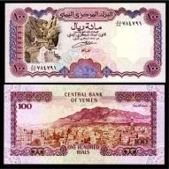 Jemen 100 RIALS P-28 1993 UNC