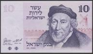 Izrael - 10 lirot - 1973 - stan UNC
