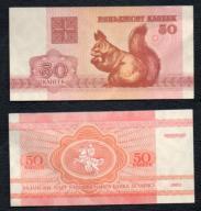Białoruś 1992 rok. BANKNOT.