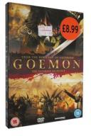 GOEMON (eng)