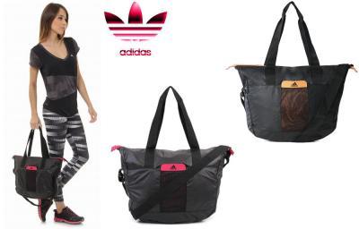 2dd2c64adc4cc Adidas TORBA sportowa FITNESS TOREBKA Treningowa - 5085176679 ...