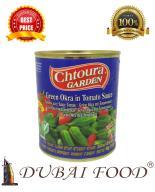 Okra w sosie pomidorowym Chtoura 840g Bamya