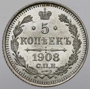 1019. Rosja 5 kop. 1908, st.1