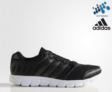 0fe5306ce4d16 Buty męskie Adidas BREEZE 101 2 M S81687 - 5855335091 - oficjalne ...