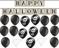 zestaw KRZYK na NOC HAPPY HALLOWEEN z balony baner
