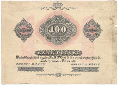 2325. Królestwo Polskie, 100 złotych 1830 PIĘKNE