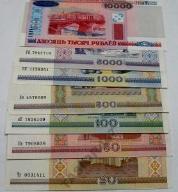 BIAŁORUŚ 2000 ROK  ZESTAW BANKNOTÓW UNC