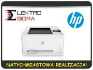 Drukarka HP ColorLJ PRO200 M252n Printer B4A21A