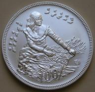 Malediwy - 100 rufiyaa - 1979 - FAO - mennicza