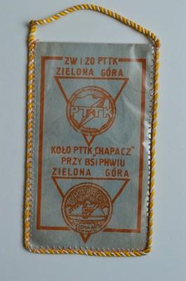 LUBUSKI SZLAK WODNY 1987-PTTK ZIELONA GÓRA