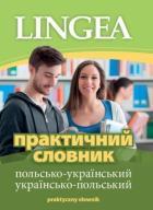 Praktyczny Słownik Polsko-ukraiński...  24h