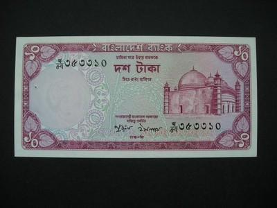 Bangladesz - 10 taka - 1978 - stan bankowy UNC
