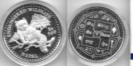 NEPAL 500 rupii 1992 DZIKI KOT