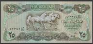 Irak - 25 dinarów - 1982 - konie - stan UNC