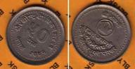 NEPAL /KM-1016/ 50 PAISA 1984 r. NR-01