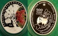 Kazachstan 500 tenge 2016 Ag roślina Saksauł
