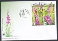 Mołdawia 2016 - FDC Kwiaty - Mieczyk błotny