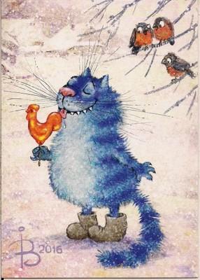 Niebieskie Koty Gile Zima Bajka Zeynuk Rosja 6903947794
