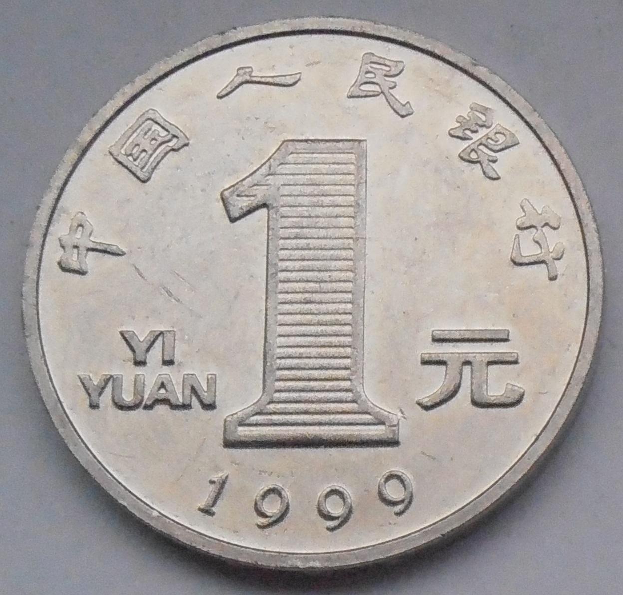 1999r. - Chiny - 1 Yuan