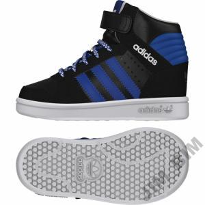 buty dziecięce adidas Pro Play r 27 B25722 6220963802