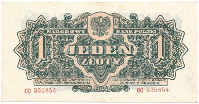 2404. 1 zł 1944-owym - CO - st.1-