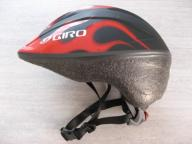 GIRO RODEO G116 KASK NA ROWER 50-55 cm