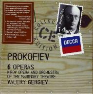 Sergey Prokofiev Prokofiev 6 Operas (Decca Collect