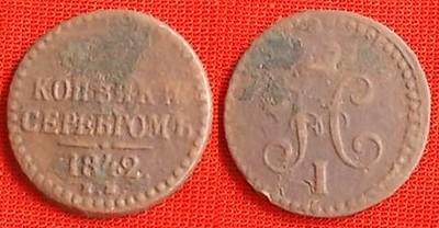 ROSJA -  KOPIEJKa 1842 ROK ( 1357 ).