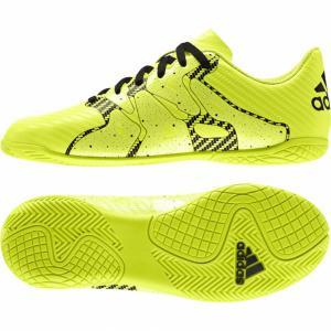Buty piłkarskie halowe X15.4 IN Adidas (żółte)