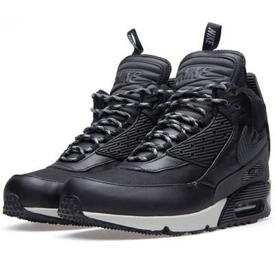 Nike air max 90 sneakerboot, Buty męskie Allegro.pl